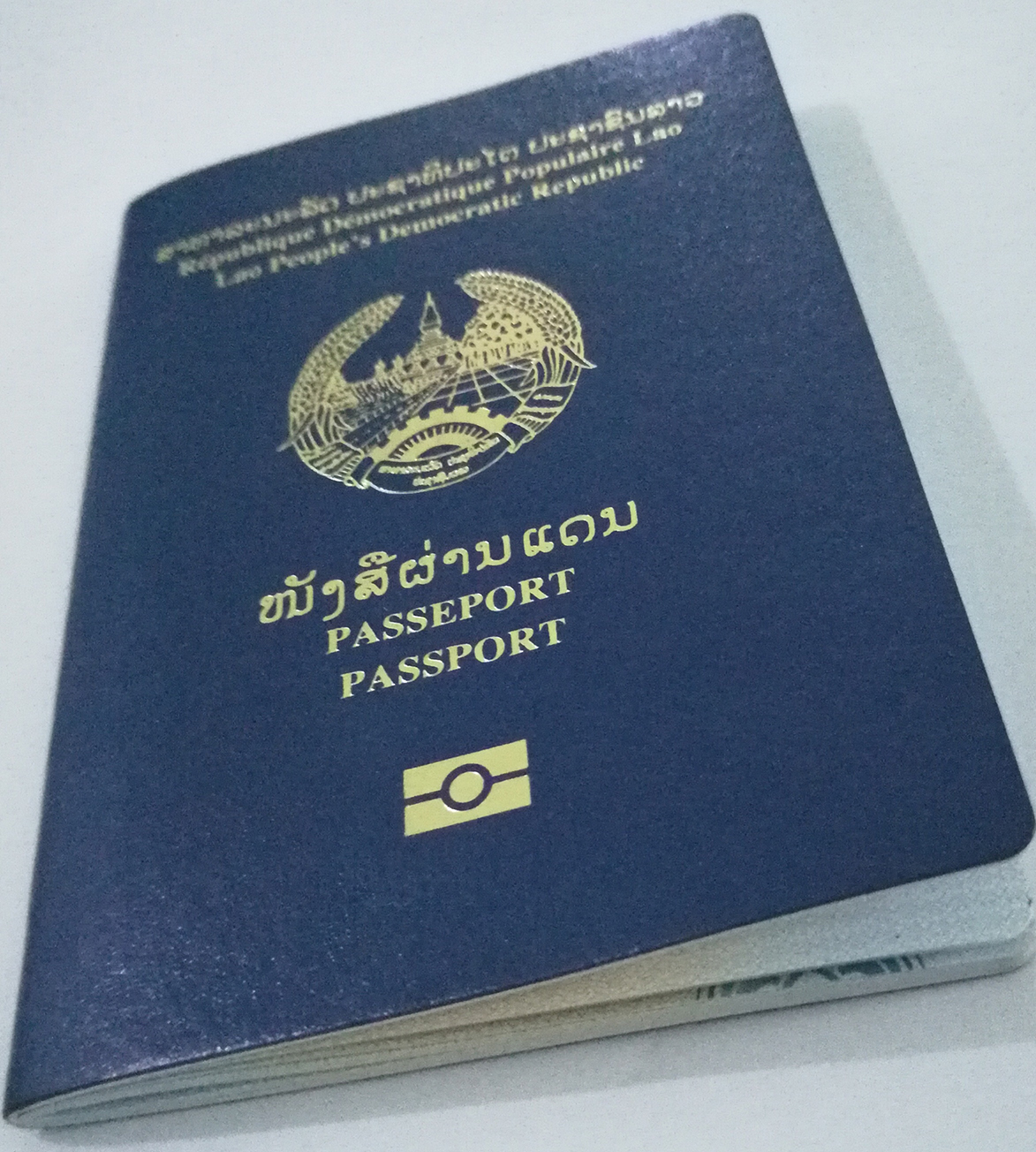 Americas 1 Passport Expediting Company US Passport Application Form Made Simple Fast amp Easy! US Passport Services 18008812464